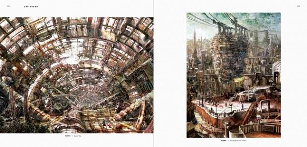 shirakaba (左)「蜘蛛の糸」 (右)「策道都市」