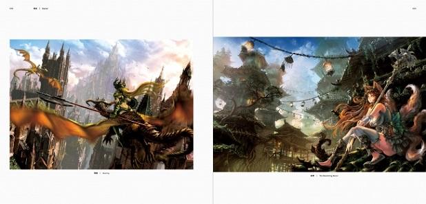 電鬼(左)「飛翔」 (右)「妖亭」