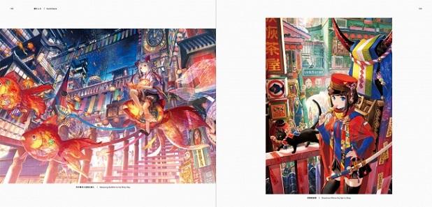 藤ちょこ(左)「天の御川に金魚を流し」(右)「妖怪商店街」