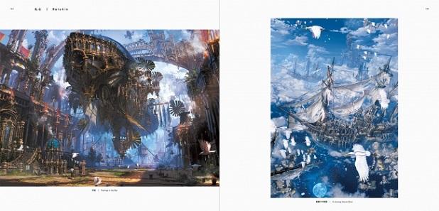礼心(左)「天想」 (右)「星渡りの旅団」