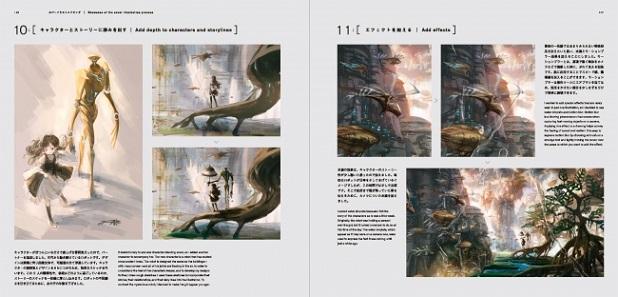 カバーイラストメイキング(左)11.キャラクターとヒストリーに深みを出す (右)12.エフェクトを加える