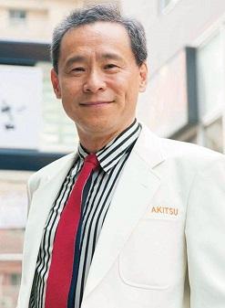 循環器専門医・秋津壽男さん