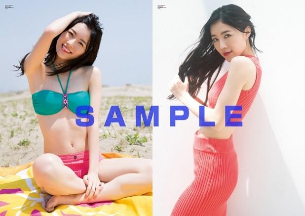 【B.L.T.2018年7月号 別冊付録】松井珠理奈(SKE48)両面超ビッグポスター
