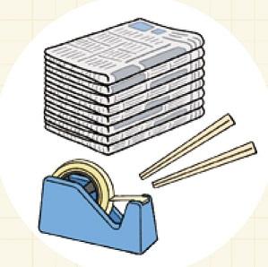 新聞紙、割りばし、セロハンテープで作れる