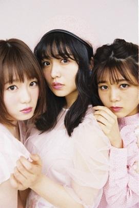ユニット曲『バスルームトラベル』でもおなじみの、尾関梨香さん・長濱ねるさん・小池美波さんの3人。