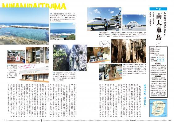 (C)TATSUMI PUBLISHING 2018.