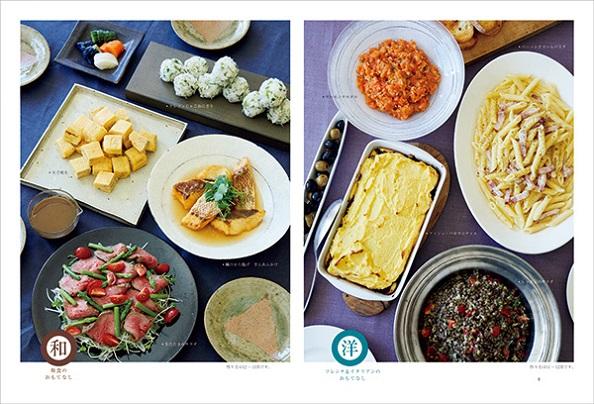 年末年始のおもてなしにも役立つ料理企画「川津幸子さんの『ごはん会』の楽しみ」。