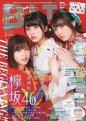 「 B.L.T. 2019年2月号 欅坂46版」東京ニュース通信社刊