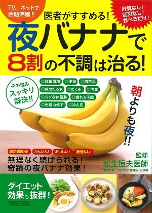 (C)TATSUMI PUBLISHING 2019