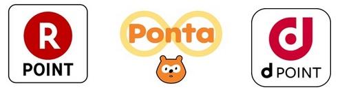 トーハン、全国の取引先書店に「Ponta」「楽天スーパーポイント」「dポイント」を導入へ 新POSレジも開発