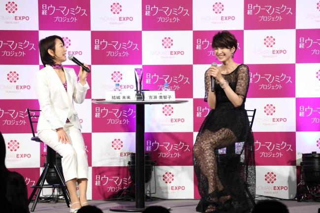 『日経ヘルス』創設のビューティーミューズ大賞2017を女優・吉瀬美智子さんが受賞