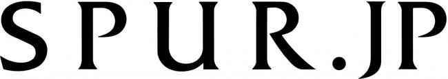 集英社『SPUR』のウェブサイトが2300万PVを突破 約1年で300%の成長率