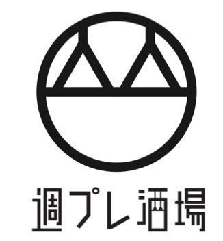 『週刊プレイボーイ』創刊50周年特別企画 「週プレ酒場」を新宿歌舞伎町に一年間限定でオープン!