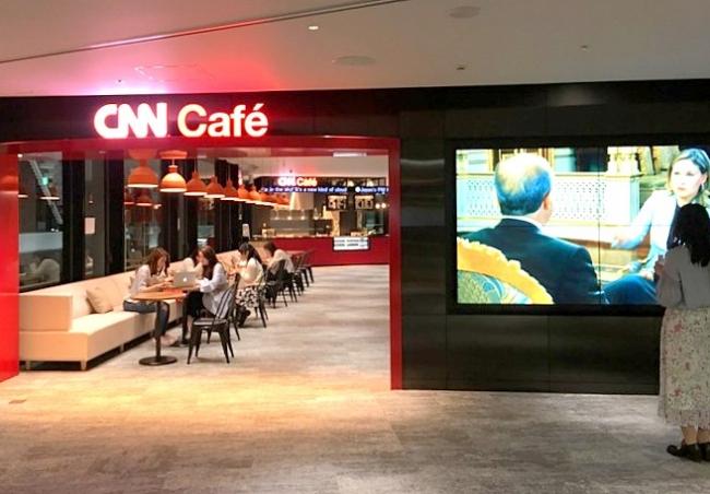 CNNニュースが常時流れるCNN Cafe