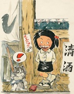 『じゃりン子チエ』(C)はるき悦巳/双葉社