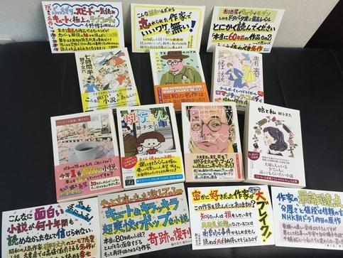 昭和の人気作家・獅子文六が再ブレイク! ちくま文庫が7月~9月に毎月1点ずつ刊行、NHKは『悦ちゃん』ドラマ化