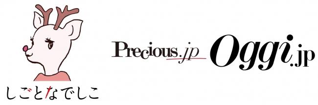 小学館のサイト「しごとなでしこ」「Precious.jp」「Oggi.jp」がSmartNewsに登場