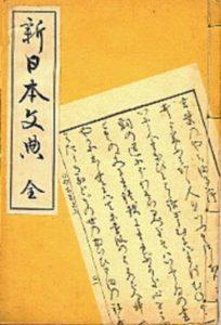 教科書・国文学図書の出版社「右文書院」が創業100周年! 送料無料で届ける「ゆうぶん直販」サービスをスタート