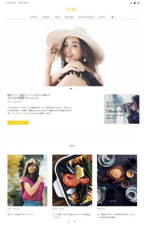 月刊誌『VERY』のオンラインサイト「VERY WEB」がリニューアル 子育て世代のライフスタイルをより楽しく!