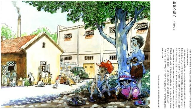 『昭和二十年の絵手紙 私の八月十五日~十八名の漫画家の記憶~』より(「地獄の旅へ」ちばてつやさん)