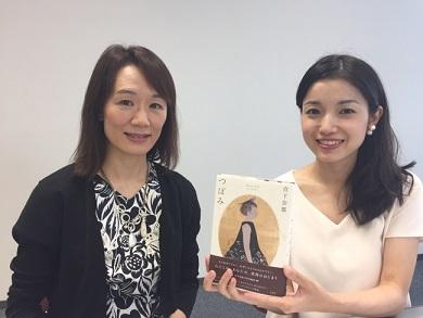 2016年本屋大賞受賞の宮下奈都さんが『つぼみ』を刊行 6つの短編が出来るまでの11年間を振り返る