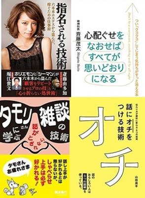 ゴマブックス×セイコーマート 電子書籍で人気の本がセイコーマートの店頭で買える! 北海道30店舗でスタート!