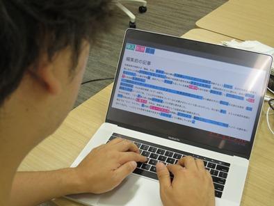 朝日新聞社が、人工知能による文章の自動校正システムを開発、特許出願 過去の校正履歴を活用 朝日新聞で編集される年に約20万本分の記事で言葉の挿入や削除、置き換えを機械学習させている