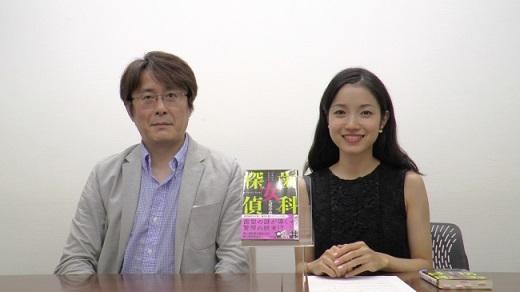 現役歯科医・七尾与史さんが書き上げた歯科ミステリー『歯科女探偵』 歯を見ることで、人となりが見え、推理もできるのか?