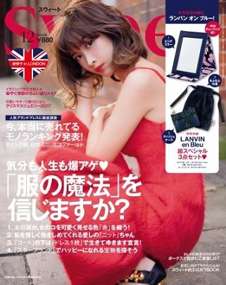 ファッション誌販売部数ランキング、宝島社が初のトップ4独占!