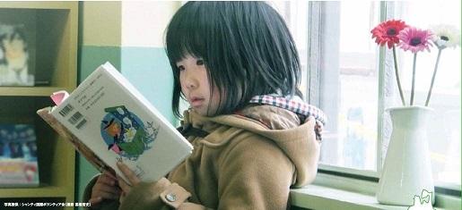 ブックオフオンラインの「ボランティア宅本便」が累計寄付金額2億円を突破!読まなくなった本などで手軽に社会貢献ができる!