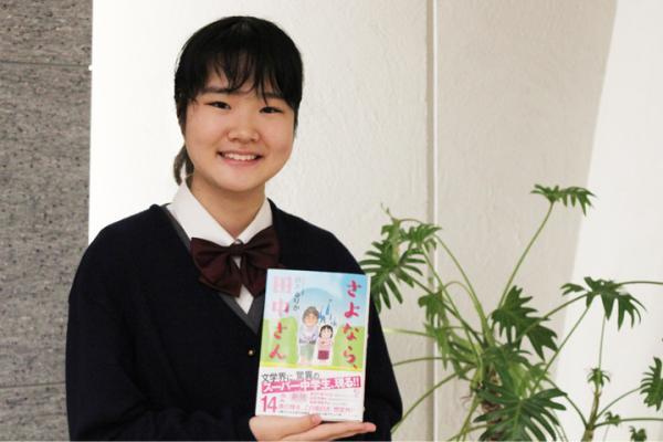 14歳の誕生日に小説家デビュー!著者・鈴木るりかさんが語るデビュー作『さよなら、田中さん』