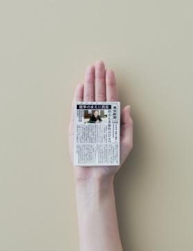 極小サイズの新聞「Silenced Newspaper」が世界人権デー(12/10)に発行