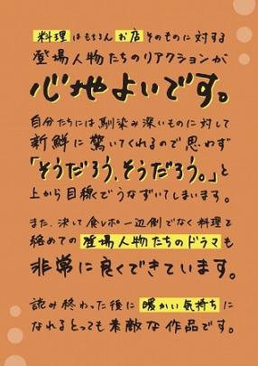 トレジャーコミックフェア カバー(1)