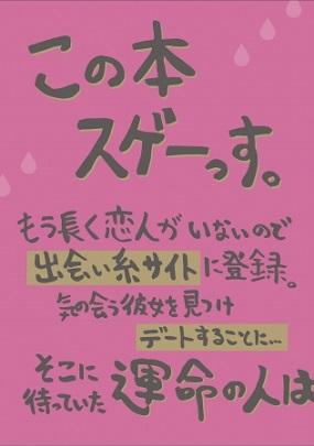 トレジャーコミックフェア カバー(2)