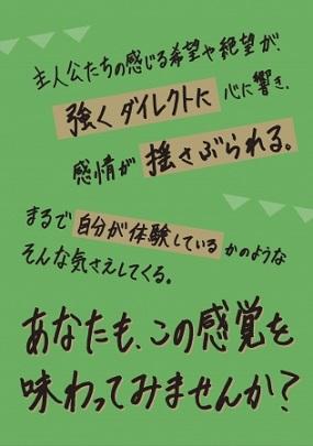 トレジャーコミックフェア カバー(3)