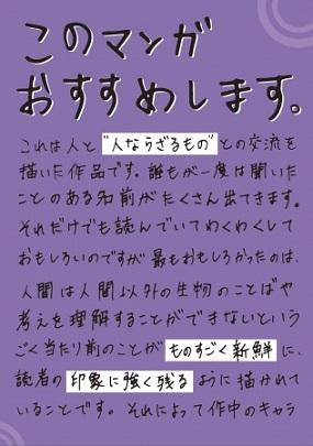 トレジャーコミックフェア カバー(4)