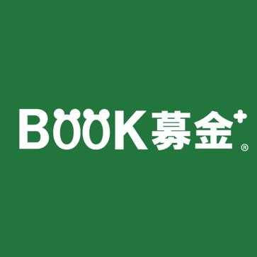 「ブック募金 for 公益社団法人ガールスカウト日本連盟」スタート!本・CD・DVD・ゲーム・お宝を使った寄付サービス