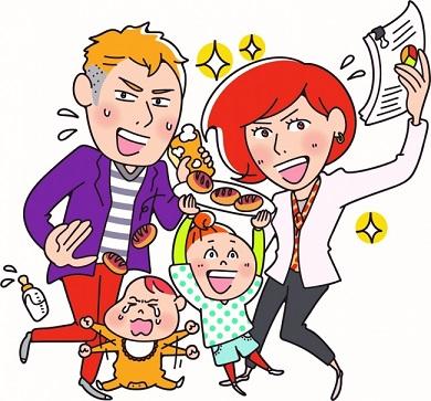 「オリックス 働くパパママ川柳」募集 五・七・五でよむ、仕事と子育て!大賞は賞金20万円と宿泊券