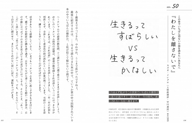 本文サンプル5