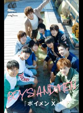 「honto」週間ストア別ランキング発表(2018年3月18日~3月24日) 写真集『BOYS AND MEN』が通販部門を席巻!