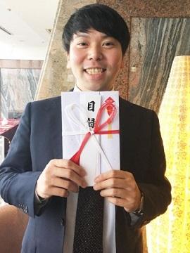 受賞者:坂田光さん
