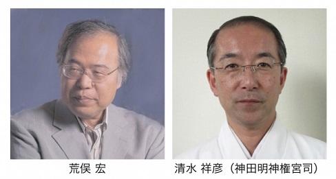 トークセッション「帝都物語からみる江戸・東京の風水」登壇者
