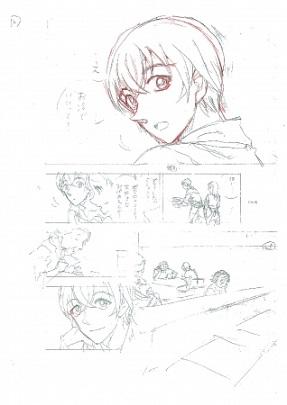 (C)新井隆広/小学館 (C)青山剛昌/小学館