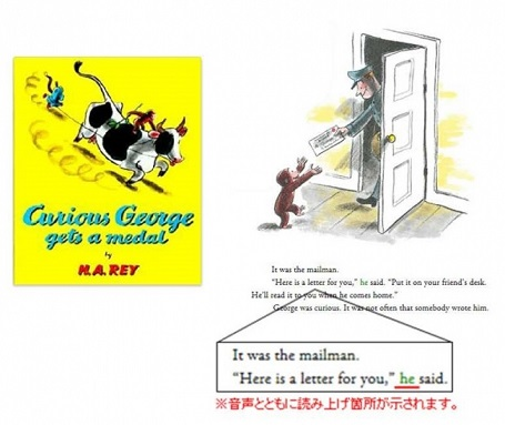 Curious George Gets a Medal (Read-aloud)/H. A. Rey, Margret Rey/Houghton Mifflin Harcourt