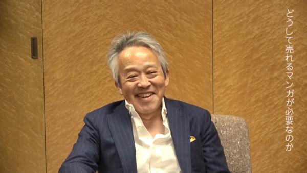 カリスマ編集者・鳥嶋和彦さん(現・白泉社社長)スペシャルインタビュー動画を公開