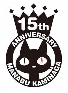 神永学さんデビュー15年&全著作累計1,000万部突破を記念して、出版社横断のフェアがスタート!プレゼント企画も!