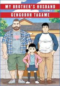 『弟の夫』英語版Vol.1