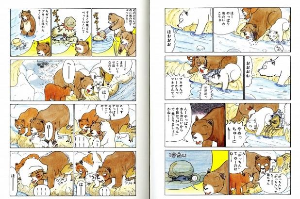 【50000円コース】複製原画