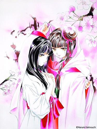 「桜の樹の下で」 (c)Narumi Kakinouchi