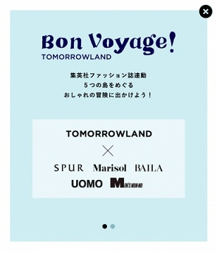 (C)Hiromi Asakura〈Bob Foundation〉/ SHUEISHA Inc. 2018